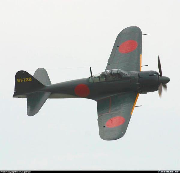 零戦は日本人なら誰もが知ってて常識の戦闘機ですよね?