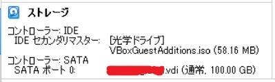 VirtualBoxのハードディスク容量の設定について windows10のパソコンに、VirtualBoxを入れてリナックスをビルドしようとしています。 https://www.aps-web...