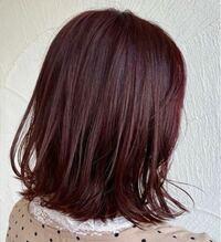 ブリーチなしでこの髪色に近づけることはできますか? 今の髪色は前に染めた色が落ちて根元は結構黒髪が伸びてます。