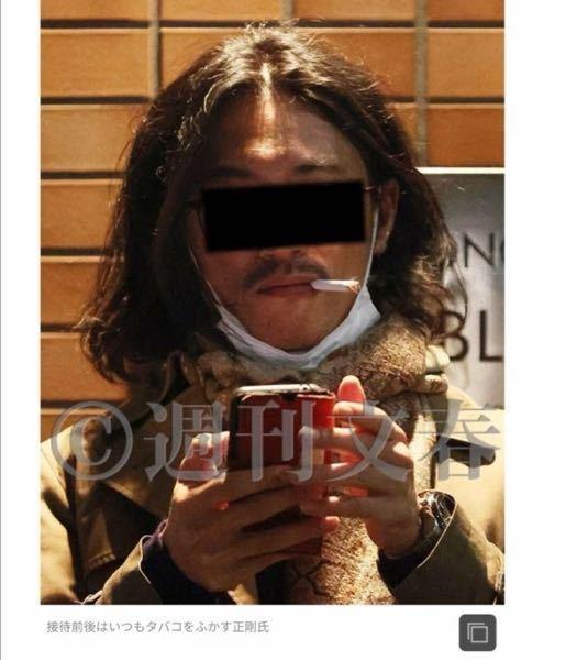 菅義偉の長男やばすぎじゃないですか? チヤホヤされて人生イージーに生きてきたんでしょうか?