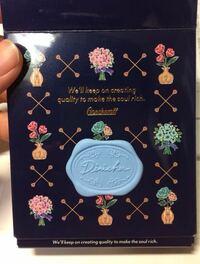 このチョコレートの商品名?値段が知りたいんですが、何かわかる方、回答ぜひお願いいたします、