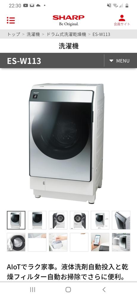 シャープドラム式洗濯乾燥機を購入し納品待ちです。機能面からes-w113というハーフミラーガラスドアのものにしました。 展示品をみていたら、ガラスドアの機種の方が傷が少なかったように思いました。 ハー