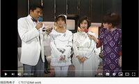 岡田有希子さんの左に居る女性は誰ですか? 一瞬、中山美穂さんに見えたけど時系列的に有り得ませんし。 https://www.youtube.com/watch?v=0HWVgXLD-qY