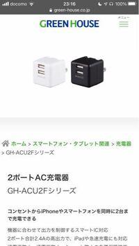 この充電器を使ってるんですけどAnkerの充電器と変えた方がいいですか?機種はiPhone12miniにするつもりです。どのくらい違いますか?
