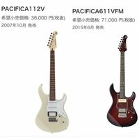 エレキギターを初めたいと考えています。 YouTubeや、ネットで色々調べているのですがなかなかギターが決まりません。予算はギター等で6万円のつもりです…  ギターをまだやった事がないので、まだ明確にどのジャ...