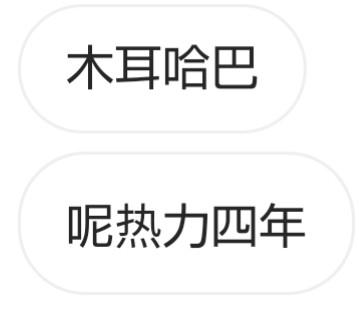 このメッセージの意味はどういう意味ですか???解読お願いします。