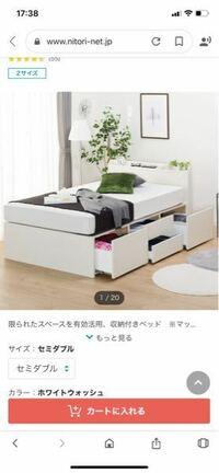 ニトリのこのベッドにカビが生えてしまい処分したいと思ってるのですがこれは粗大ゴミで出せますか? 大きさはセミダブルです