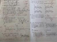 物理基礎の問題です。8の(2)と11を教えてください。お願いします 画像があれば嬉しいです!