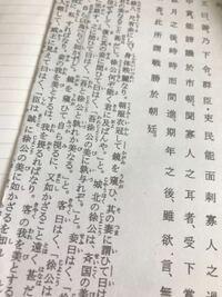 漢文の書き下しについてです。 例で戦勝於朝廷で聞きます。 白文を書き下し文にするとき、線を引いてるように、「〜て」と書き下している場合と「て」を無しで書き下している場合の違いって何ですか?例えば「鏡...