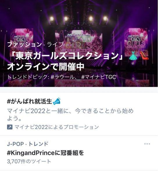 Twitter見てたら、King&Princeに冠番組をみたいなのがトレンドに入ってたんですが恥ずかしくないですか? ジャニオタじゃない姉が見つけて、キンプリのファンってこんな物乞いみた...