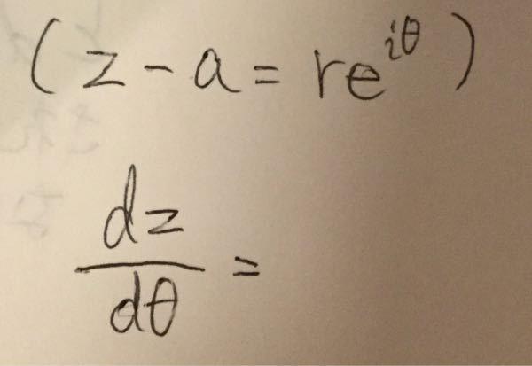 画像の式を微分の定義で導けないでしょうか? 過程の計算を教えて下さい。