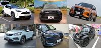 コンパクトカー【SUV】で好きなのはどれですか?  以下より1台だけ選択願います。 ①ヤリスクロス。 ②ライズ。 ③キックス。 ④フイットクロスター。 ⑤ロッキー ⑥ジムニーシエラ。