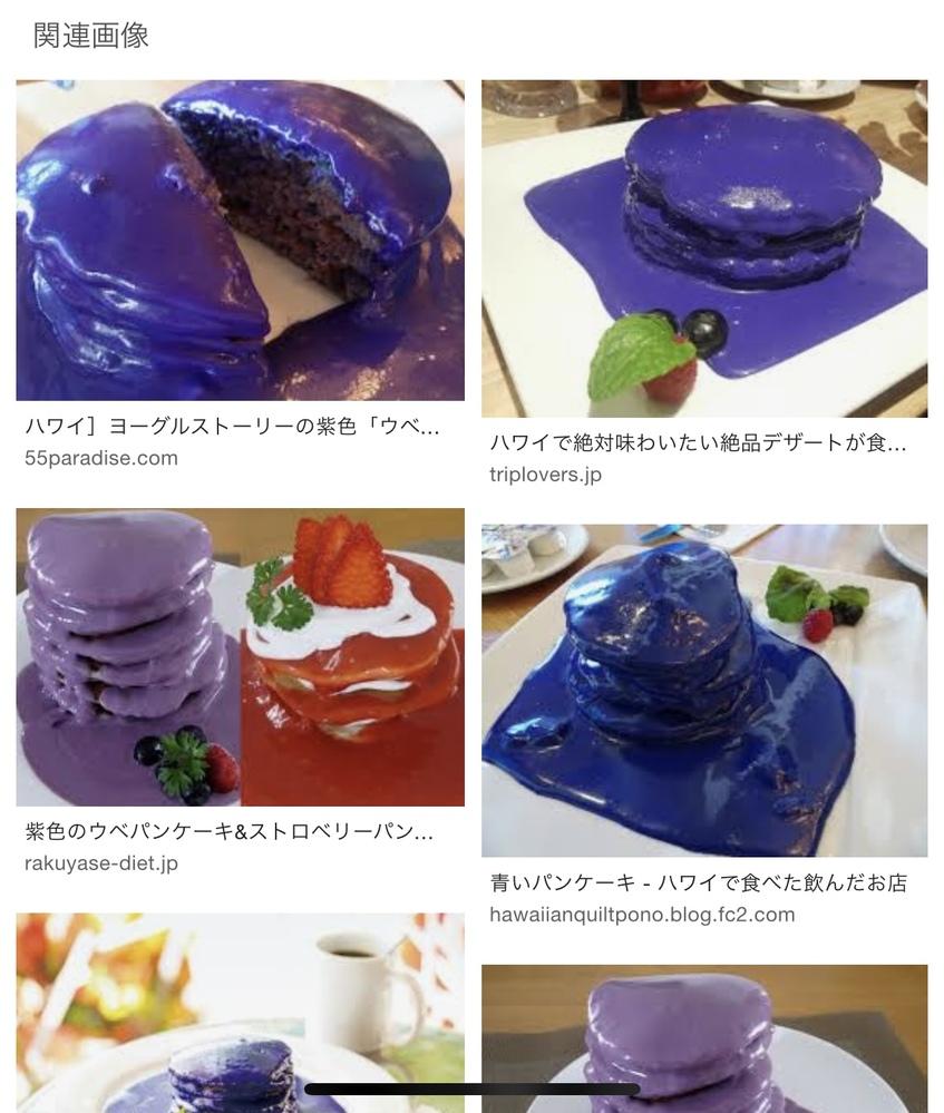 東京ですっごくカラフルだったり写真のよーなパンケーキを食べてれる店ありますか?? 味は美味しくなくても良いです(笑) ただ興味本位で食べてみたくて、、、