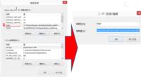 windowsにphp7.4をインストールする方法が分かりません。  URL記事   https://mebee.info/2020/04/17/post-9565/  を参考にして、この記事の少し下に 「php7.4インストール」 という項目があるのですが、実は自身のパソコンがwindoes8.1proというOSを使っているのですが、「ユーザー環境変数(U)の画面のPathの...