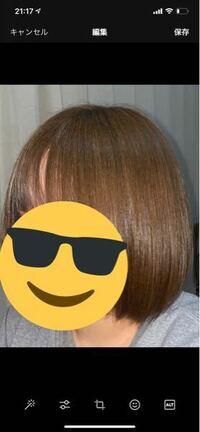 この髪色は何色ですか? 色の名前を教えてください (例:アッシュブラウン、ダークブロンド等)