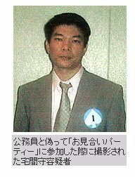 極論すると、附属池田小事件の裁判で、宅間守を無罪にする弁護士が最も優れた弁護士の一形態と言えるのですか?