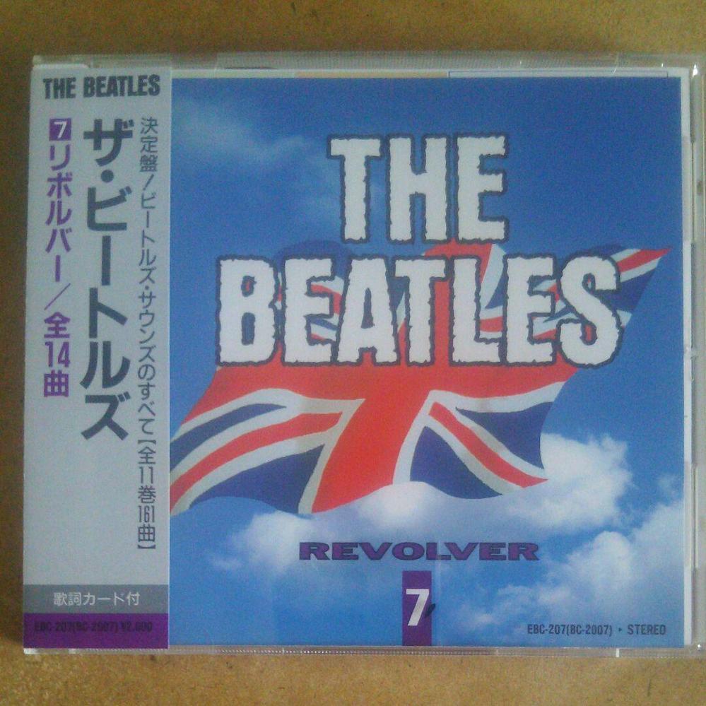 チップ500枚。ビートルズのCDの版権について教えて下さい。 1990年代にアップル(EMI)ではないレコード会社で、下記のジャケットデザインのビートルズのオリジナルアルバムCDが売ってました。...
