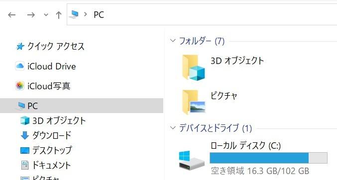 icloudドライブ、icloud写真は、パソコン上に保存されるのですか? 1年くらい前のこと...