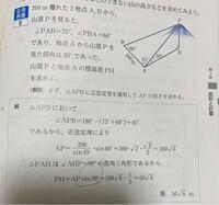 【急募】 高校数学の三角比の問題です 正弦定理って円の半径にが絡む問題なのになんでこの問題で使っているのですか?