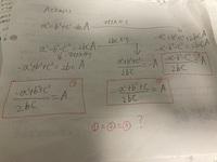 高校一年生です。 数学で公式の変形をしていて3通りやり方が出てきて答えが割れます移項や、両辺に同じ数を変える時順番とか関係ありますか? やり方を、教えてください。また、どれが正しいのか教えてください...