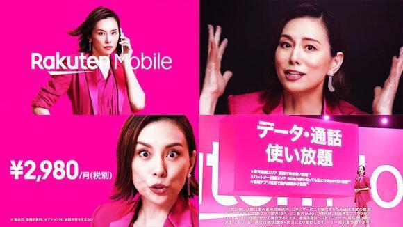 楽天モバイルはトータルいくらになるんだろう?? 2980円(^^) と魅力的な金額を大々的にCMしていますが・・・。 私も乗り換えを検討していますが。 これに税金、 本体価格、 通話料...