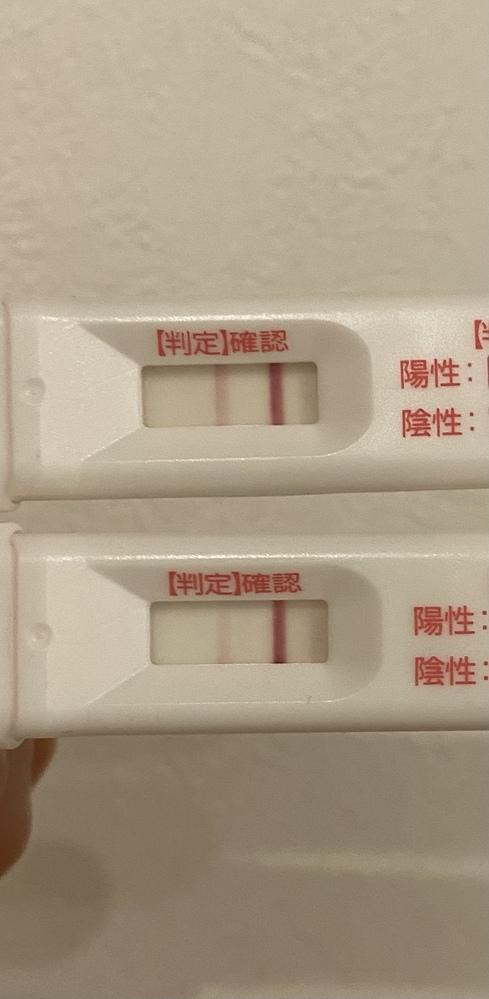 妊娠検査薬でフライング検査なんですが、 一昨日のよりも薄く反応が出ました。 妊娠継続は薄いのでしょ