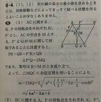 正三角形ABCとして下のような点の関係であるとします なぜ2P'Q=MQなのか、分かりません