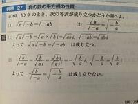 高校数学  (2)はひとつ目の式の分母分子にiをかけて分母からiを消してるんですか? どうしてそういうことをするのでしょう?