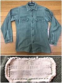 古着屋でミリタリーもののシャツを購入しました。店員さんは「アメリカ軍のです」と言ってました。 どなたか年代や、「〜ジャケット」とか「…シャツ」などの名称がお分かりになる方、教えていただきたいと思います。よろしくお願いします。