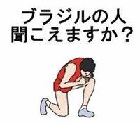 静岡県民に、静岡放送の社長と同局の女性アナの 不倫報道について質問してみてください。  例)静岡の人 恥ずかしいですか~?