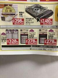 乾電池もリチウム電池も、100均のもあれば500円やもっと高いものもありますよね? 値段だけでいつも買ってますが、どこの数字を見れば、長持ちする違いが判断できるのでしょうか?