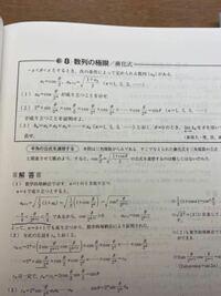 数学Ⅲ 質問 なぜ波線部の範囲になるのでしょうか?? 教えてください!!!