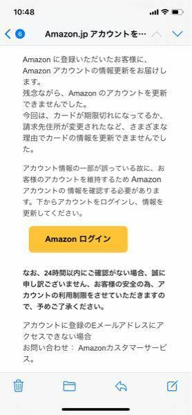 これって詐欺ですかね? Amazonお客様と来ましたが、普通苗字などで来るものですか?