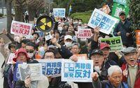 以下の東京新聞社会面の記事を読んで、下の質問にお答え下さい。 https://www.tokyo-np.co.jp/article/90089?rct=national (東京新聞社会面 「今、動かないと」「来ずにいられなかった」写真と参加者の言葉で振り返る脱原発デモ)  『国会前で続いた脱原発デモを写真と参加者の言葉で振り返る。  【2012年6月29日】  デモに参加するのは悪...