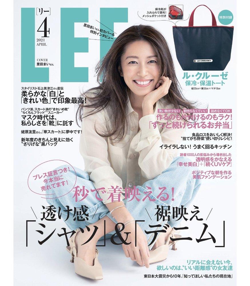 里田まいちゃんがLEE(集英社)の表紙をはじめて飾りましたが、柴田あゆみちゃんや矢口っちゃんも飾ってほしいと思いますか。 女性も回答お願いします。