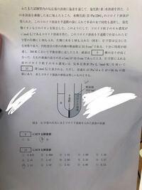 化学。 10の求め方を教えてください。答えはaです。