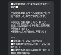 docomo機種変について docomo契約満了日が2月末に終了していたらしく自動更新が始まっており機種変とアハモに変更したいのですが違約金はかかりますか?