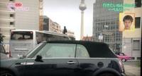 ベルリンのどこでしょうか?テレビ塔が見えて、道路にベルリンの壁の石が埋め込まれています。 ベルリンの壁と書かれた銅板のようなものがあります。  https://imgur.com/w3rkwbk https://imgur.com/wE5z5DA https://imgur.com/QI6loEw https://imgur.com/undefined