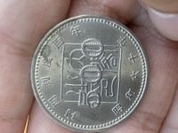 この硬貨は、使えますか?  ためにしに、自販機に入れようとしても硬貨が厚い為入れる事ができませんでした! 価値はありますか?無ければ 使い道あれば教えていただきたいです!
