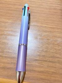 シャーペンとボールペン一緒になってるやつは学校で使ってもいいですか?