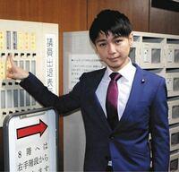 戸田市議 スーパークレイジー君に対する居住実態どうのこうのは、どうなったのですか?