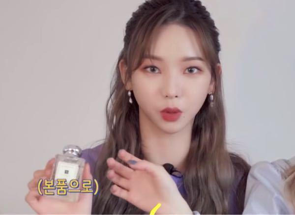 aespa カリナのこの香水のどこのブランドか分かる方いらっしゃいますか。