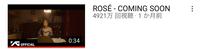 このYouTubeにあがってるロゼの新曲はなんて言う題名でしょうか? 新曲のon the groundではないと思うんですが、教えてください。。