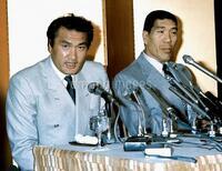 輪島大士さんは、年寄名跡「花籠」を妹さんが経営する料亭の借金の担保にしたと聞きました。 年寄名跡とは、相撲協会の力士と親方以外の人物にとってどのような価値があるのですか?