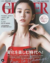 この桐谷美玲さん。セクシーです?貧相です?