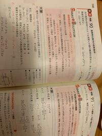 (1)の-1<2x-3≦1すなわち1<x≦2ってどういう計算をしているのですか?途中式を細かく教えて頂けると幸いです 数Ⅲ 無限等比数列 極限