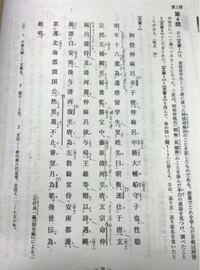 この漢文の書き下し文を教えて欲しいです。