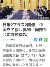 日米安全保障条約は条約なので、日本だと参議院の承認を得ないと法律にならないはずですが、この問題は解決したのですか? 2プラス2が既成事実化してしまい、必要な国民の審査を得る過程がなおざりにされているように感じますが、法律を守らない政治家さんたちに任せて大丈夫なんでしょうか? 参院で審議しても結論出ないからやらない?それでいいの?