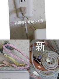 至急  お風呂の残り湯で洗濯をするのに、 ポンプを使ってるんですが古いのが故障してしまい新しいのに交換したいんですが抜くのはポンプ(ピンク)だけ抜いたら良いのでしょうか。 また、ふろ水給水口はそのまま開けっ放しのままでいいのでしょうか。  (黄色)蛇口と洗濯機に繋がってる 給水口