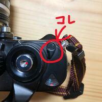 Nikon F3のシャッターボタンの右にあるレバーのようなものは何に使うのでしょうか?